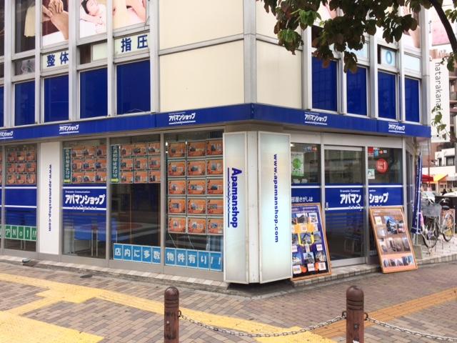 北浦和店-外観